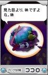 Kokoro20080210_06
