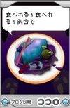 Kokoro20080210_09