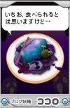 Kokoro20080210_12