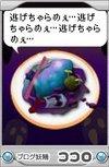 Kokoro20080210_13