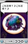 Kokoro20080210_16