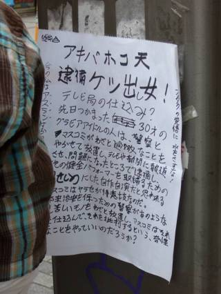 Harigami002l