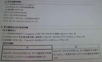 Sbm200807_03
