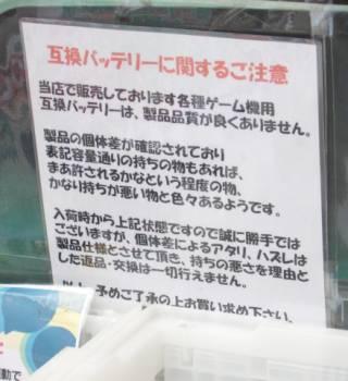 Harigami001_2