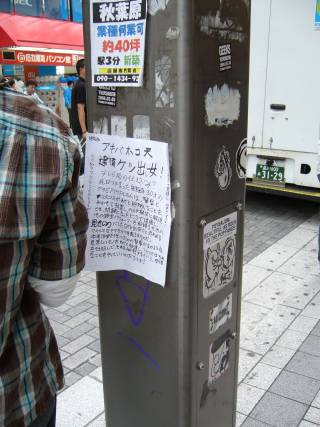 Harigami002