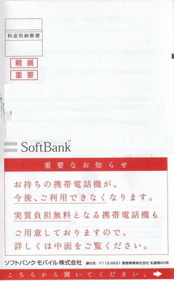 Sbm2g009